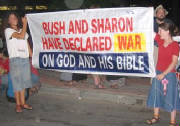bush-sharon.jpg